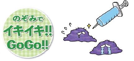 """プレスネット2020年10月号掲載""""インフルエンザの流行に備えて!"""""""